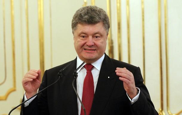 Порошенко пообщался с новым Президентом Румынии