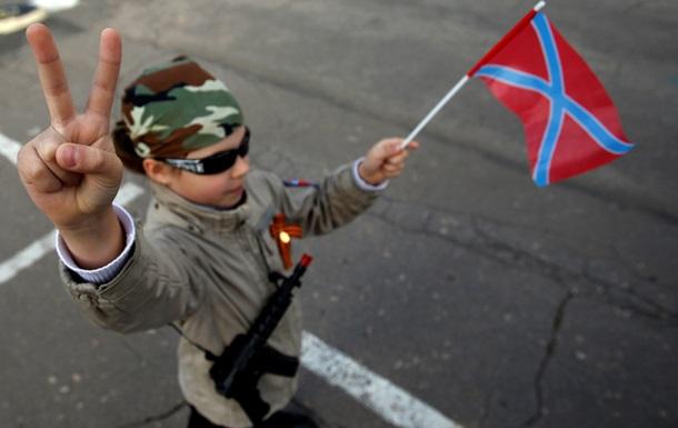 Україна визнала Новоросію? Найкращі коменти дня на Корреспондент.net
