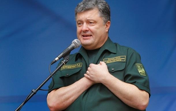 Пан Гі Мун подякував Порошенкові за пошук миру в Україні
