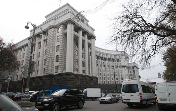 Украинских экс-чиновников оставили без льгот