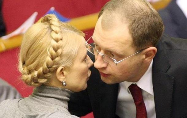Тимошенко провела артподготовку перед наступлением на Кабмин