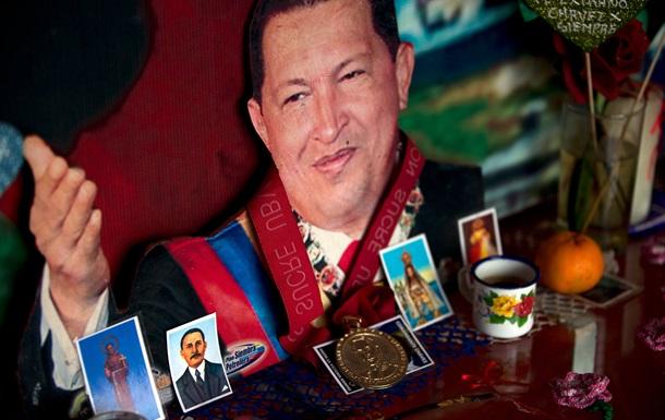 У Венесуелі покажуть балет про Уго Чавеса