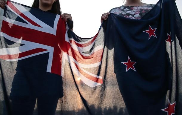 К санкциям против России присоединилась Новая Зеландия