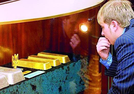 Куда на самом деле делось украинское золото?