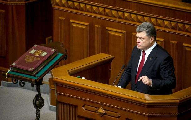 Речь Порошенко