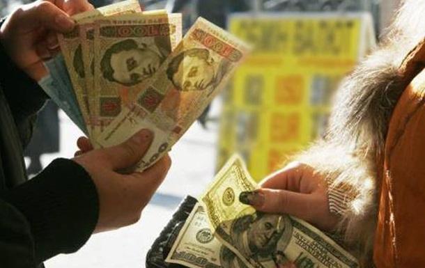 В Украине, не гибкий курс, а пародия на валютный рынок.