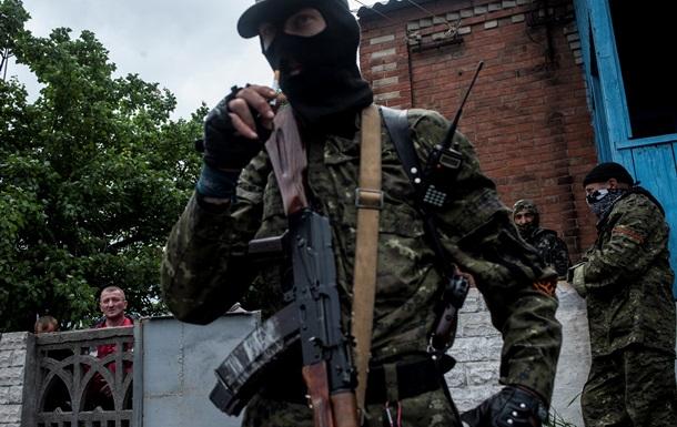ЄС затвердив санкції проти 13 сепаратистів і п яти компаній - ЗМІ