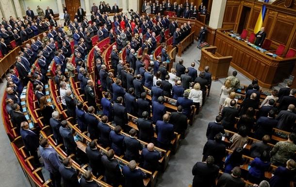 Опозиційний блок  зареєстрував вісім соціальних законопроектів