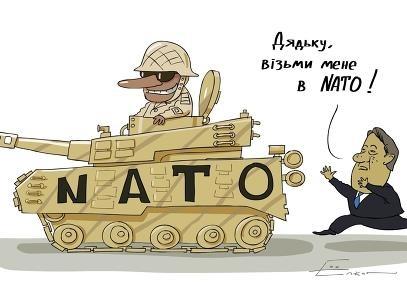 Украина вступит в НАТО в одностороннем порядке?
