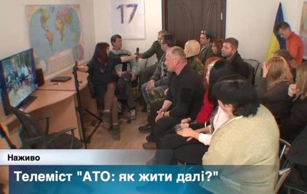 Телемост Киев - Донецк: участники обвинили политиков в развязывании войны