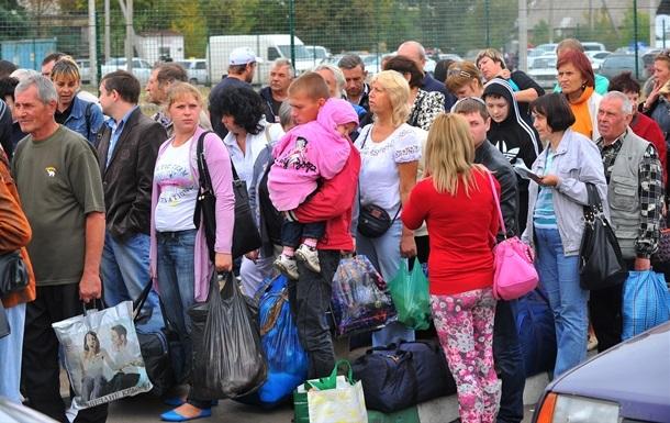 В Україні офіційно нарахували майже півмільйона біженців
