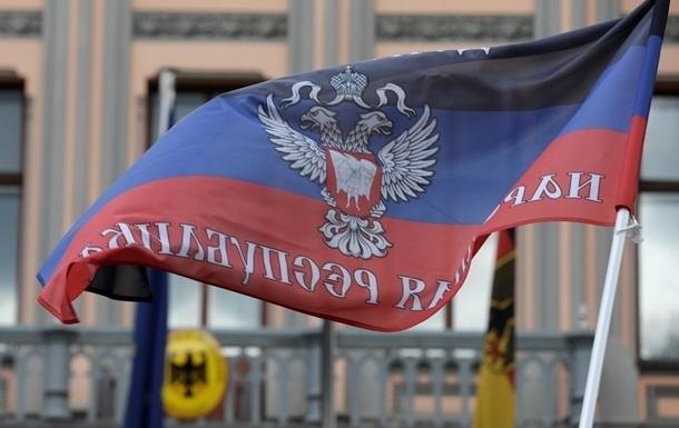 В ДНР обещают начать выплату пенсий