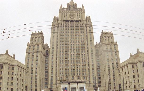 У МЗС Росії пропонують Євросоюзу обопільний відмову від санкцій
