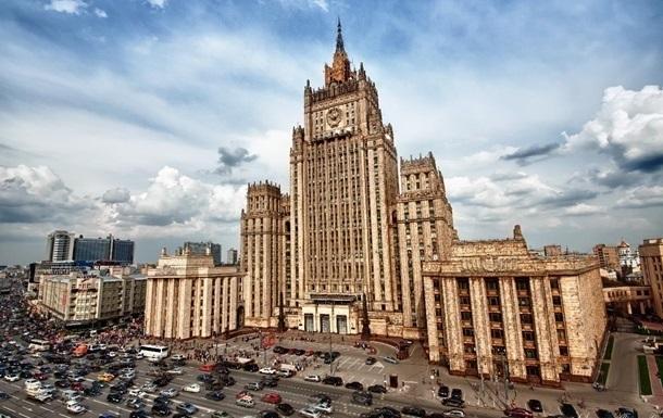 Російське МЗС закликали не принижуватися, пропонуючи скасування санкцій