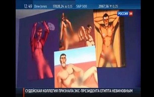 Російський телеканал показав фейковий ролик про гей-пропаганду на Заході