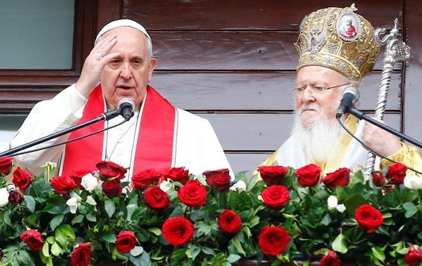 Папа Римский и Вселенский Патриарх помолились за Украину