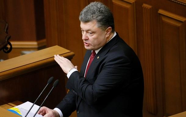 Порошенко отмечает разочарование жителей Донбасса в сепаратистах