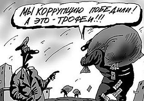 Действительно ли враги Украины – на Донбассе?