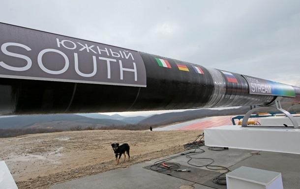 Росія зупиняє будівництво Південного потоку