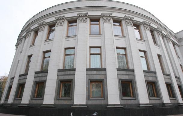 Гройсман закрыл заседание Рады после десяти часов работы