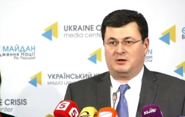 Грузин розповів, чим займатиметься на посту голови МОЗ
