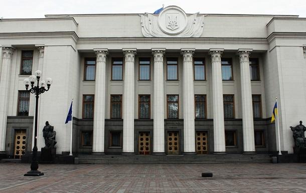 Рада поповнилася дев ятьма депутатами замість тих, що пішли в новий Кабмін