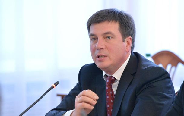 Геннадий Зубко досье