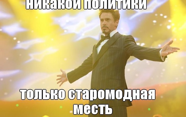 За что Коломойский мстит Арбузову