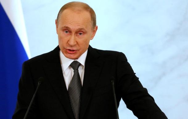 Обращение Путина - фото