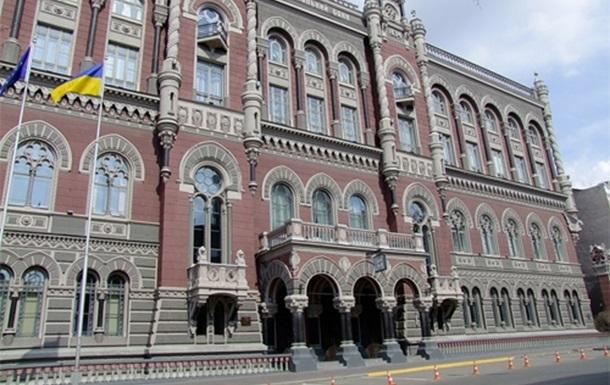 До групи ризику в Україні входять до десяти банків