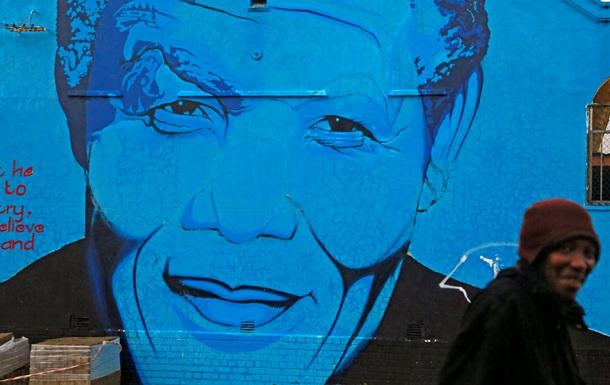 В ЮАР вспоминают Нельсона Манделу