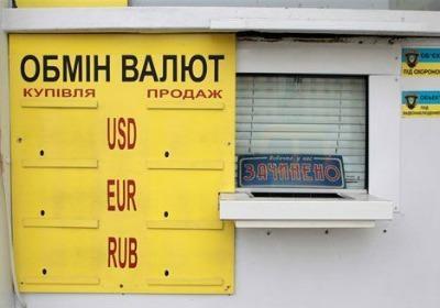 Нацбанк решил вмешаться и остановить девальвацию гривны.