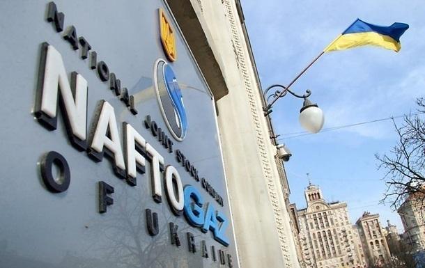 Нафтогаз перерахував Газпрому 378 млн доларів передоплати за газ