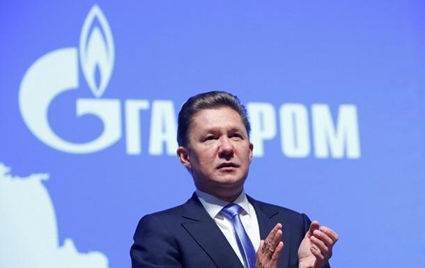 Роль України як транзитера газу зведеться до нуля - глава Газпрому