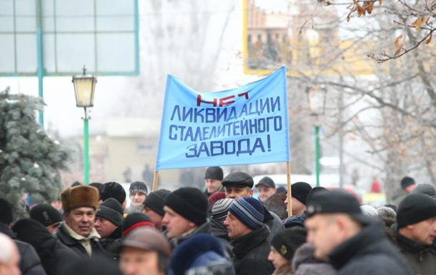 В Кременчуге митингуют сталевары завода Коломойского