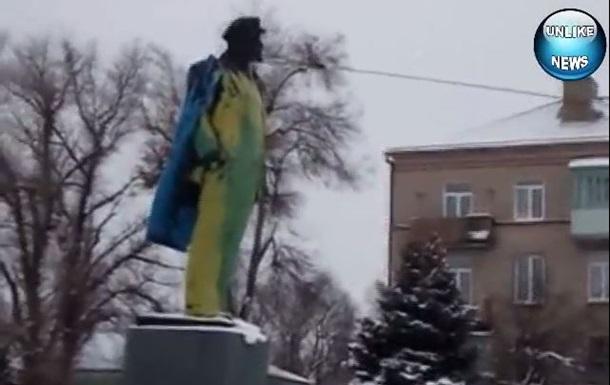 На Дніпропетровщині звалили пам ятник Леніну