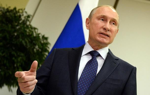 Путін обговорив закриття Південного потоку з главами Угорщини та Сербії