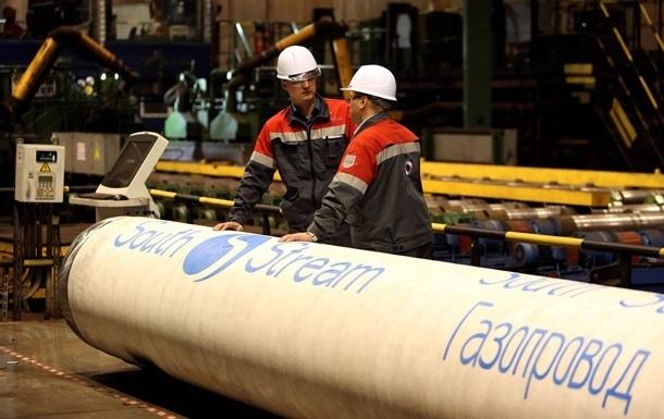 Відмова від Південного потоку завдасть шкоди і Росії, і ЄС - МЗС Сербії