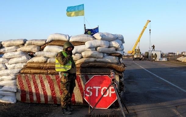 В Донецкой области три райадминистрации выводят с территорий ДНР