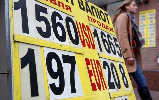 Гонтарева попросила банки держать курс 16 гривен за доллар - СМИ