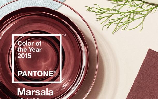 Институт цвета назвал самый модный цвет 2015 года