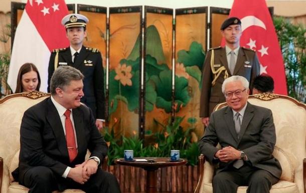 Порошенко зустрівся з президентом і прем єром Сінгапуру