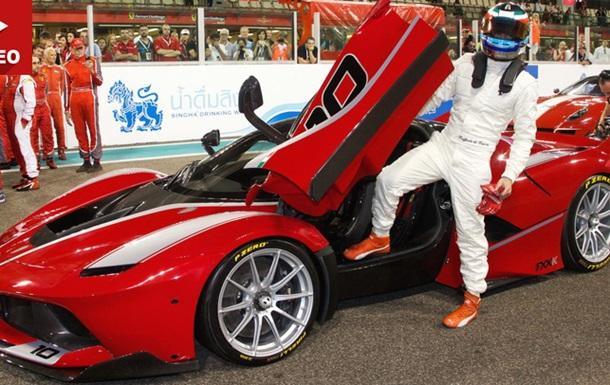 1050-сильні Ferrari вперше об'їздили на треку