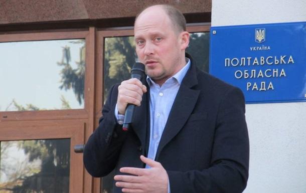 Нового губернатора Полтавщины нардеп Каплин предложил выбрать в Фейсбуке
