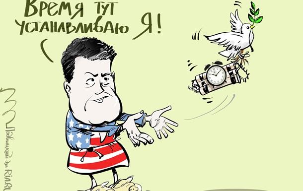 «День тишины» от Киева как попытка выиграть для себя время