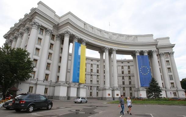 МИД: Компромиссной датой переговоров в Минске может быть 11 декабря