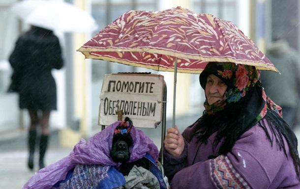 Пресса Британии: Никто не хочет спасти Украину?