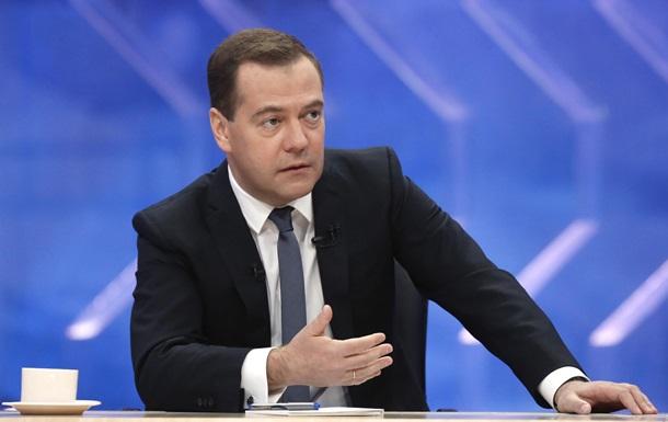 Украину ждет дефолт в случае невыплаты кредита - Медведев