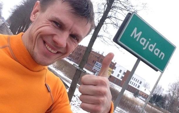 В Киеве задержали автомайдановца Кобу