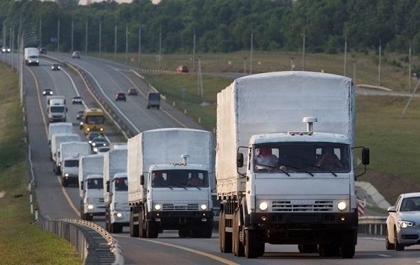 Девятый гумконвой России прибыл в Ростовскую область